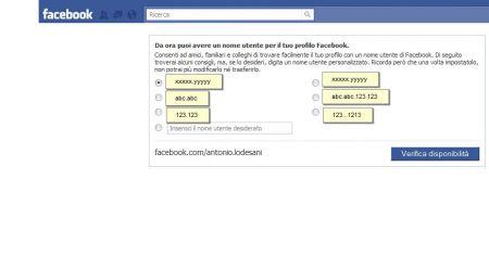 indirizzo personalizzato FB