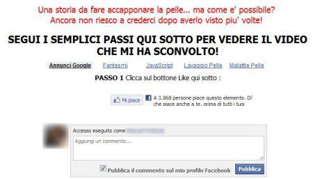 Pagine fantasma Facebook
